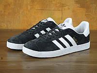 Кроссовки мужские Adidas Gazelle Dark Grey/White (реплика А+++ )