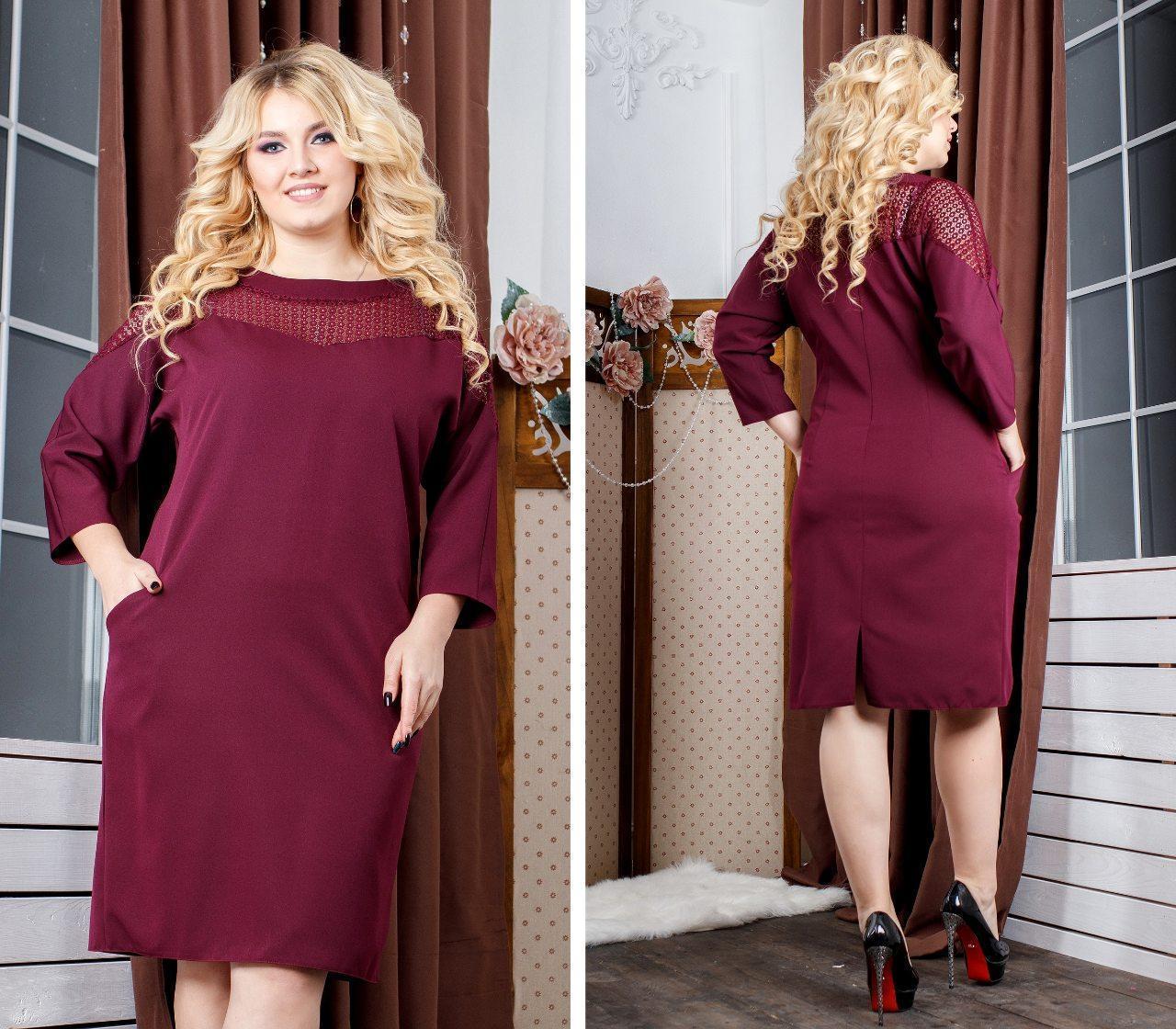 Платье Plus Size, артикул 148, цвет марсала,бордо
