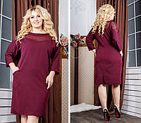 Платье Plus Size, артикул 148, цвет марсала,бордо, фото 1