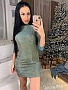 Платье из люрекса облегающее с рукавом 3/4 73plt2214, фото 2