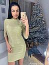 Платье из люрекса облегающее с рукавом 3/4 73plt2214, фото 4