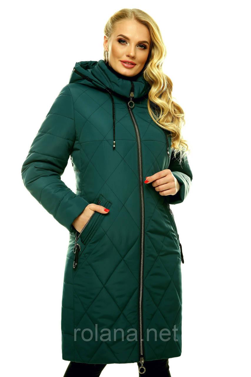 """Стильная женская куртка на молнии. """"Изумруд"""""""