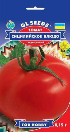 Томат Сицилийское блюдо, пакет 0,15г - Семена томатов, фото 2