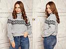 Вязаный женский свитер с рисунком 31dis494, фото 2
