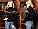 Вязаный женский свитер с рисунком 31dis494, фото 4