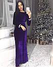 Бархатное длинное платье с открытой спинйо 63plt2246, фото 4