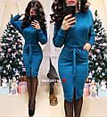 Ангоровое платье с рукавом летучая мышь 9plt2287, фото 2