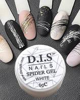 Гель-паутинка Dis spider gel white 5 g
