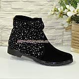Женские ботинки (ботильоны)  замшевые демисезонные, фото 2