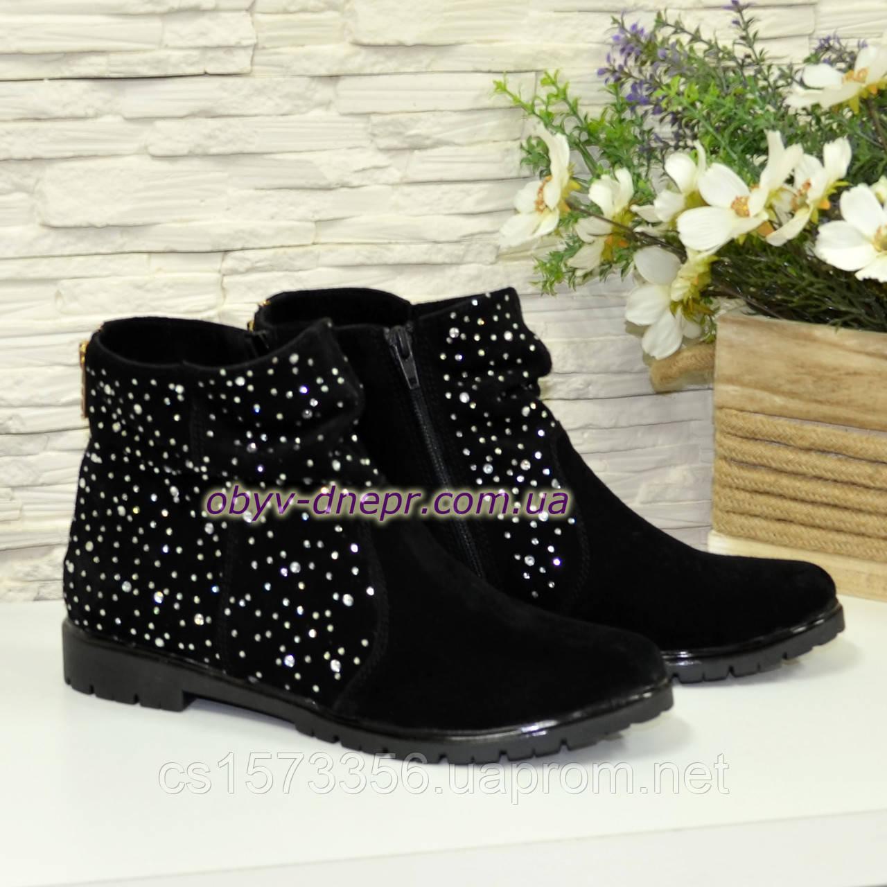 Женские ботинки (ботильоны)  замшевые демисезонные