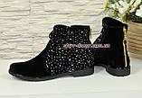 Женские ботинки (ботильоны)  замшевые демисезонные, фото 3
