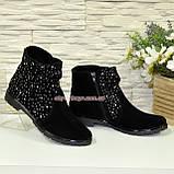 Женские ботинки (ботильоны)  замшевые демисезонные, фото 4