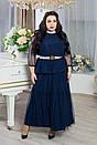 Платье длинное в больших размерах с сеткой сверху 10blr1243, фото 2