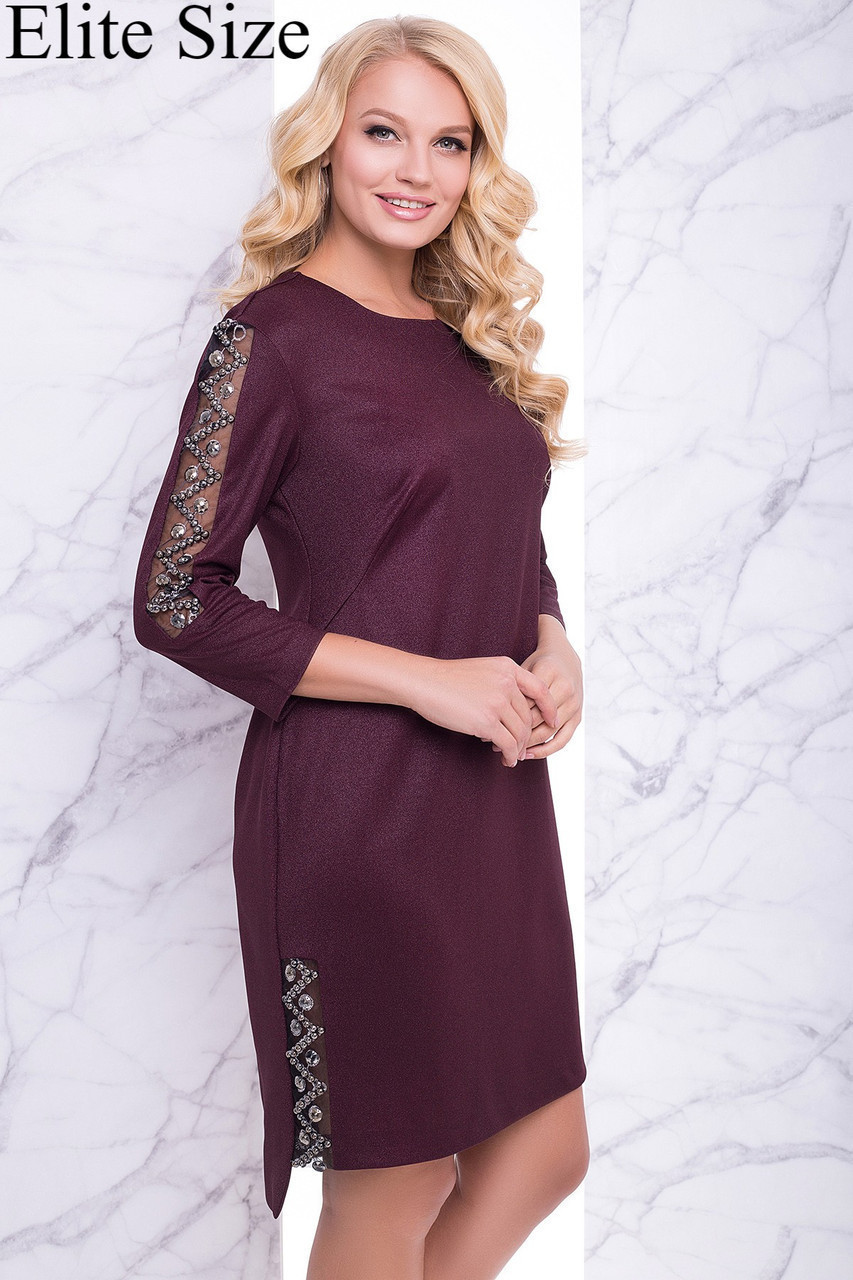 Прямое платье в больших размерах с декором 6blr1252