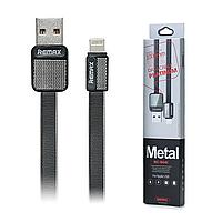 Кабель Lightning Remax RC-044i Platinum Metal 1м (2.1A)