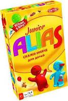 Настольная игра ALIAS Юниор / Junior (дорожная версия) Tactic