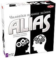 Настольная игра ALIAS Чоловіки проти жінок / Мужчины против женщин Tactic