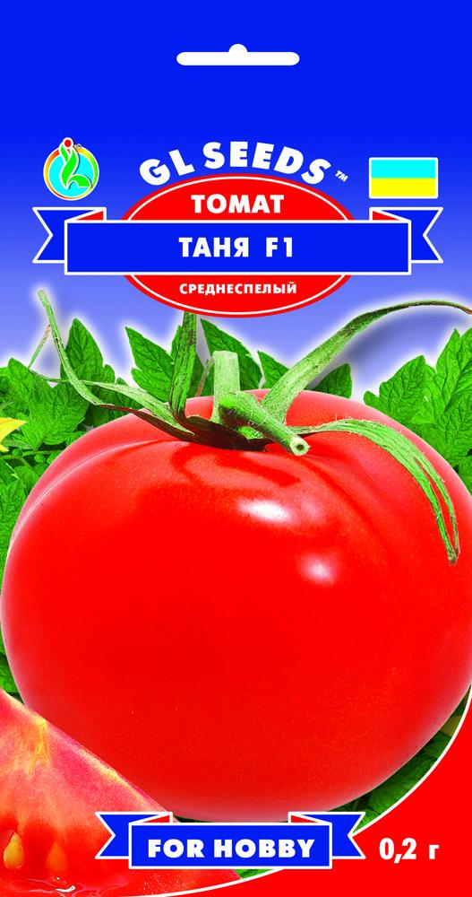 Томат Таня F1, пакет 0,2г - Семена томатов