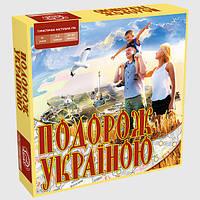 Настольная игра Подорож Україною / Путешествие по Украине Arial