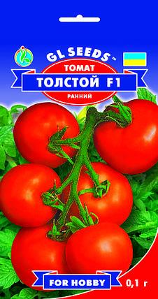 Томат Толстой F1, пакет 0,1г - Семена томатов, фото 2