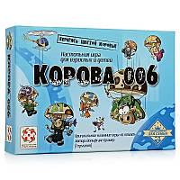 Настольная игра Корова 006
