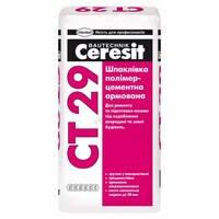 Смесь штукатурная стартовая Ceresit СТ29 25кг