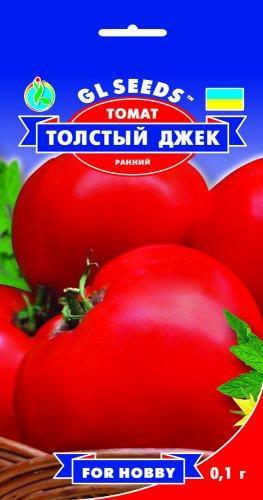 Томат Толстый Джек, пакет 0,1г - Семена томатов