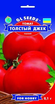 Томат Толстый Джек, пакет 0,1г - Семена томатов, фото 2