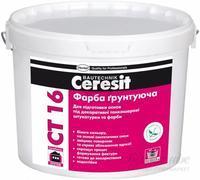 Грунтуюча фарба Ceresit СТ16 5л