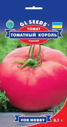 Томатний Томат король, пакет 0,1 г - Насіння томатів, фото 2