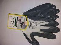 Рукавицы Doloni нейлоновые 4525 серый нитрил