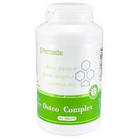 Osteo Complex (Сантегра - Santegra) Остео Комплекс - Глюкозамин, Кальций и противовоспалительный комплекс
