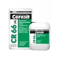 Еластична гідроізоляційна суміш Ceresit CR 66 22,5 кг