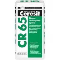 Гідроізоляційна суміш Ceresit CR 65 25кг