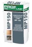 Смесь для кладки кирпича Profline МР-150 25кг