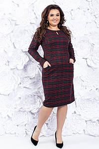 Теплое платье футляр в клетку с длинным рукавом 50-52-54 р