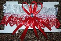 Свадебная подвязка (01) бело-красная