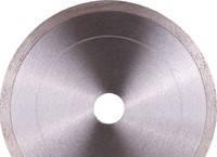 Круг алмазный Polermo Turbo 22-808 230мм