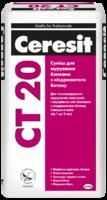 Суміш для кладки газобетону Ceresit СТ20 25кг
