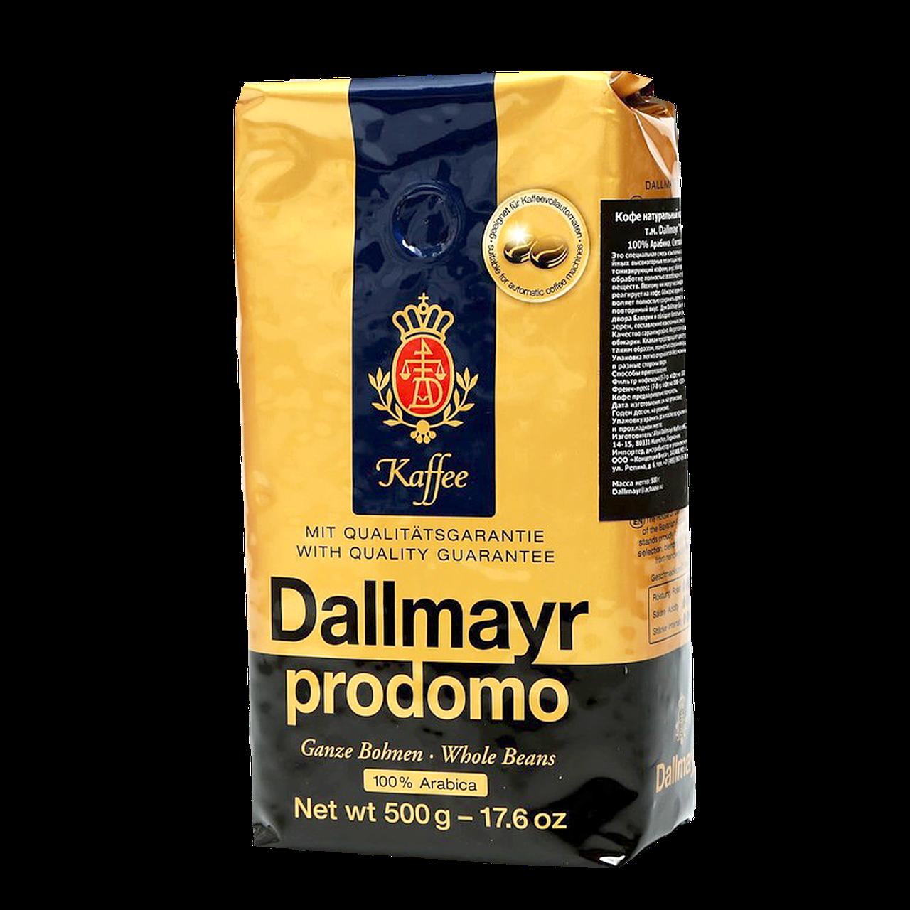 Кава в зернах Dallmayr Prodomo 0,5 кг