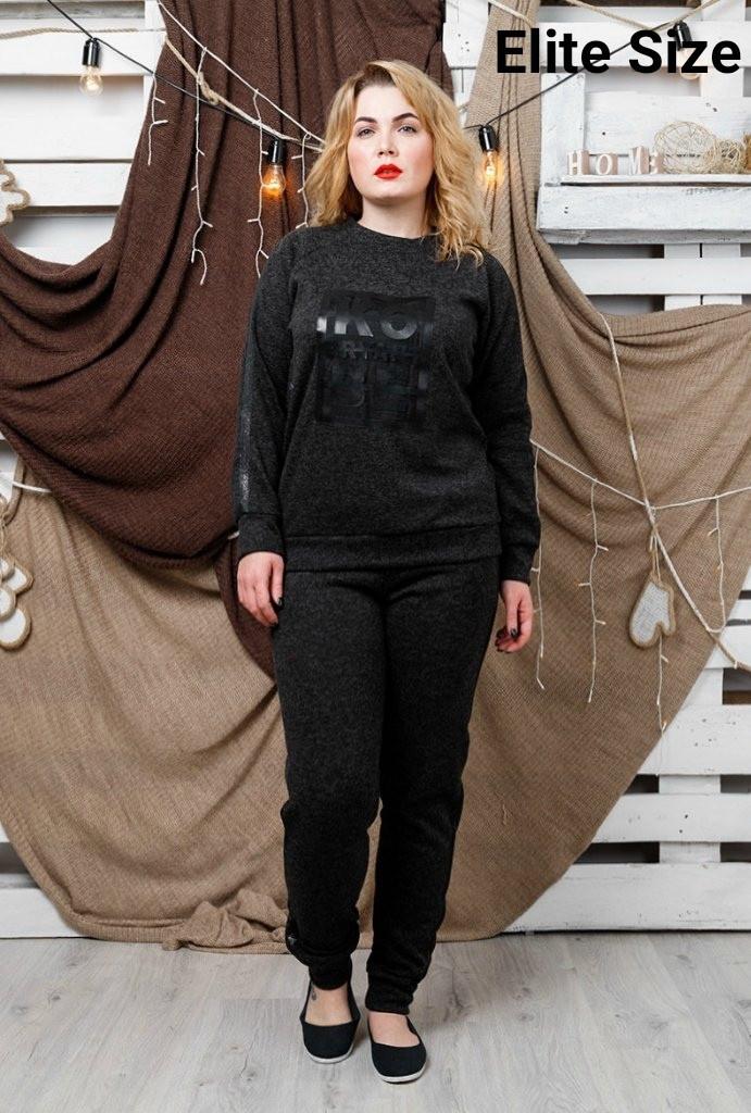 Спортивный женский костюм в больших размерах 6blr1314