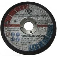 Круг зачисний по металу ЗАК 125х6х22,2