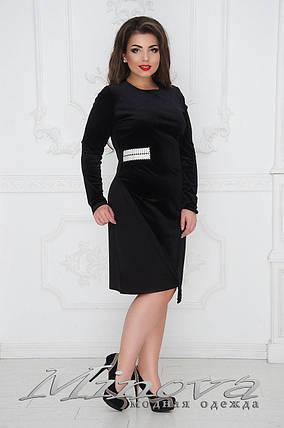 b20b575c130d Элегантное женское платье ткань