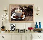 Алмазная вышивка, кофе 25х20 см, квадратные стразы, полная выкладка, фото 3