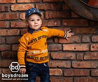 Свитер для мальчика 80-122 Турция