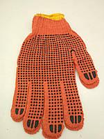 """Хозяйственные перчатки  """"Оранж"""" (12 пар) заходи на сайт Уманьпак"""