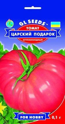 Томат Царский подарок, пакет 0,1г - Семена томатов, фото 2