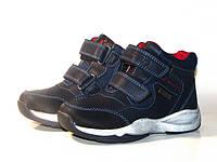 Демисезонные ботинки мальчику р.27-32, ТМ  Солнце РТ4-2В, фото 1