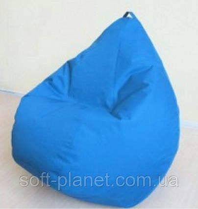 Кресло- мешок Голубой