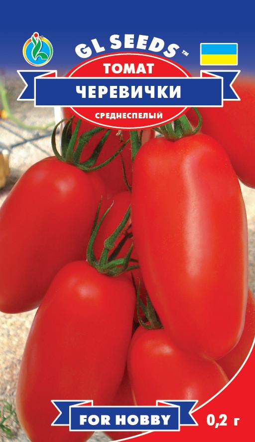Томат Черевички, пакет 0,2г - Семена томатов